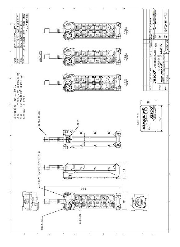 (주)제이코 산업용 무선리모콘 F21-810 2