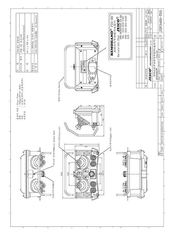 (주)제이코 산업용 무선리모콘 F24-60 2