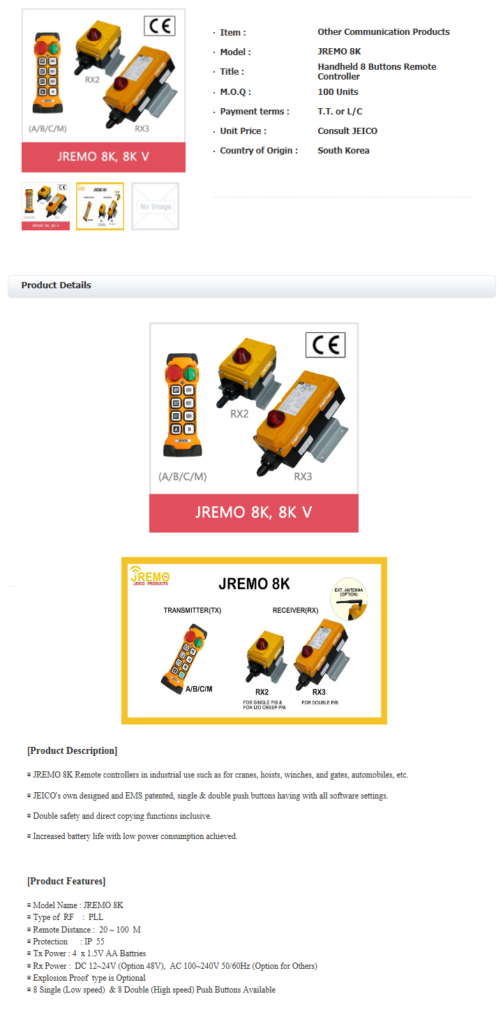 JEICO REMOHAND Handheld 8 Buttons Remote Controller JREMO 8K