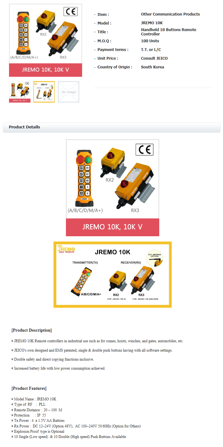 JEICO REMOHAND Handheld 10 Buttons Remote Controller JREMO 10K