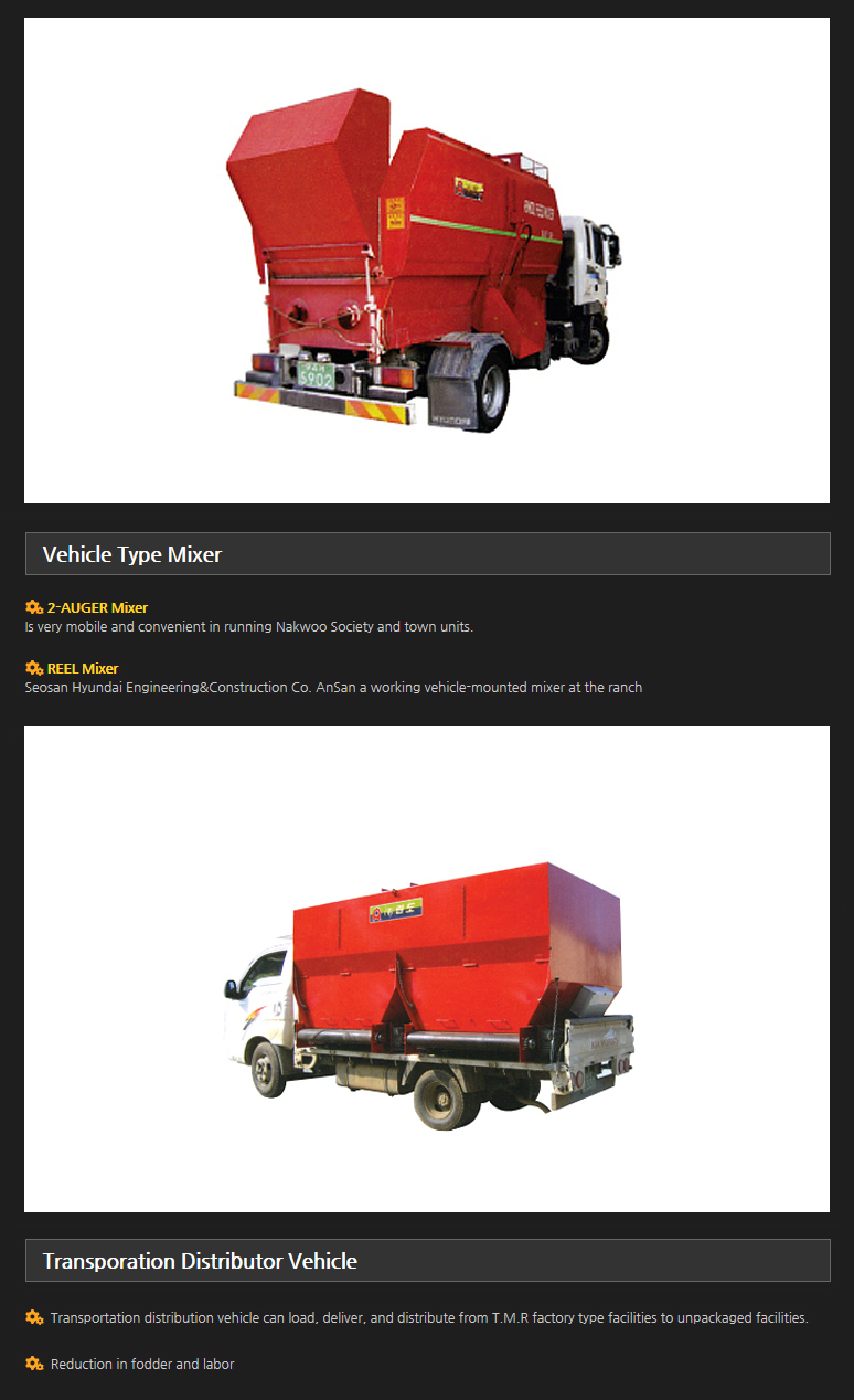 RINDO Vehicle Type Mixer/Transportation Distribution Vehicle