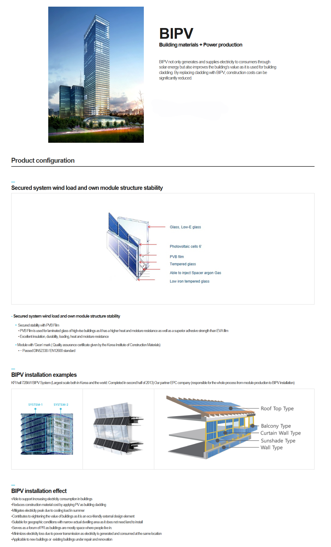 S-Energy - BIPV Module Projects, PV Module Supply, O & M