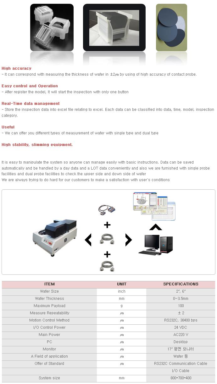 S&T Korea LVDT Wafer Measurement System SLM-24S-20A