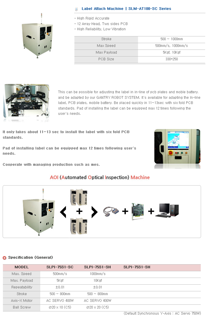 S&T Korea Label Attach Machine SLM-AT100-SC Series
