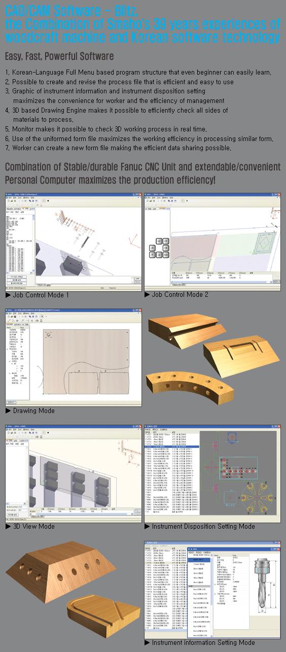 SAMHO MACHINE CAD / CAM