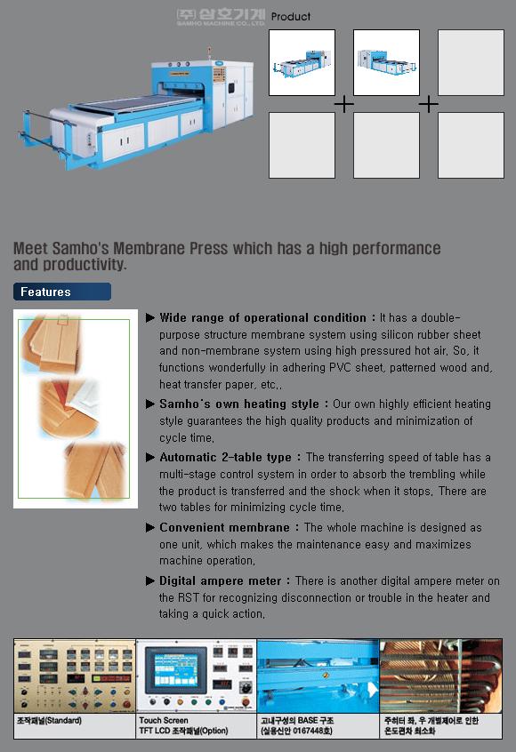 SAMHO MACHINE Membrane Press