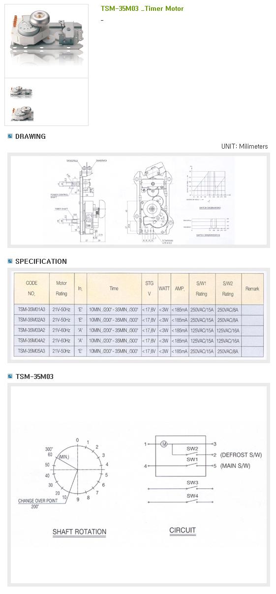 SAMHONGSA Timer Motor : Digital Camera Series TSM-35M03