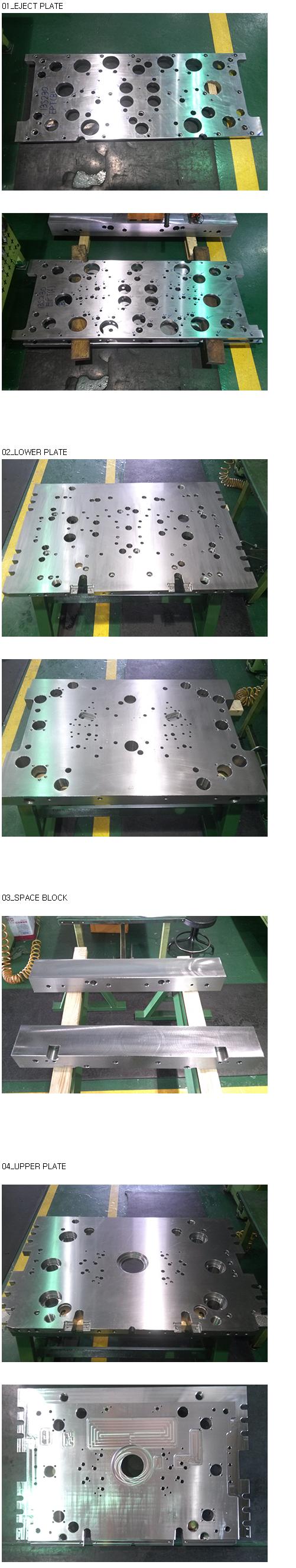 (주)삼화엔터코 Plate 부품