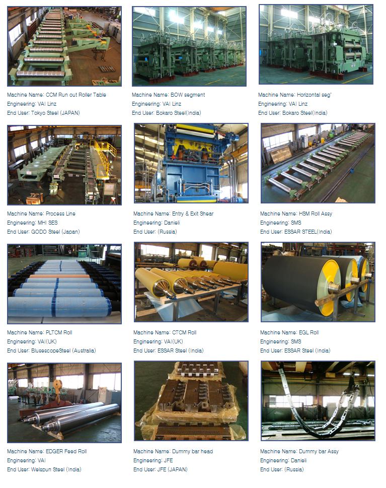 (주)삼일기계 산업기계  1