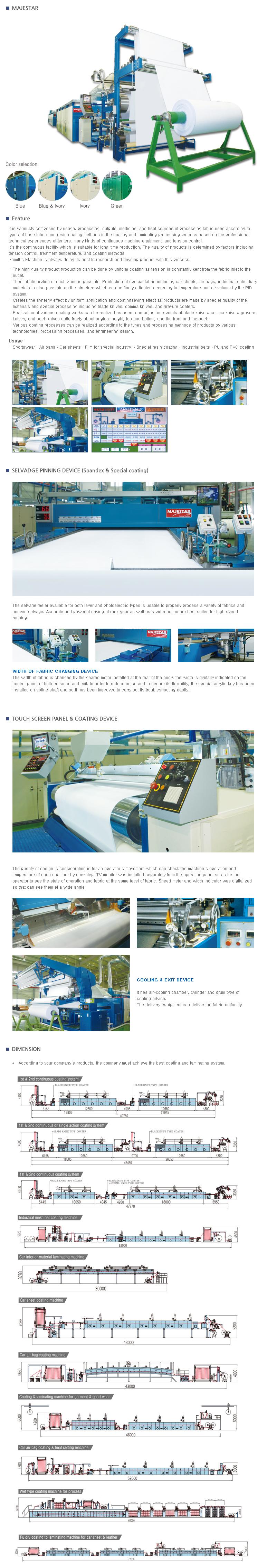 SAMIL MACHINERY Industrial Material Coating Machine