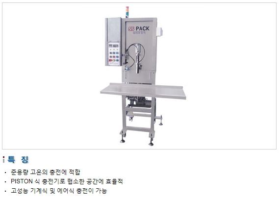 삼성포장기 고온용 충전기 SP1000-(A)T