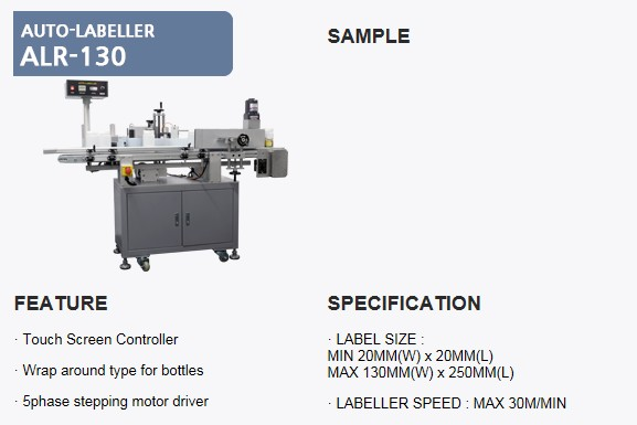 SANHO MACHINERY Auto-Labeller ALR-130