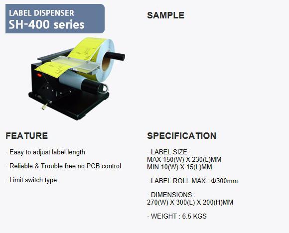 SANHO MACHINERY Label Dispenser SH-400 Series