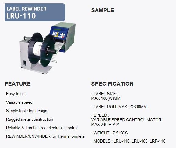 SANHO MACHINERY Label Rewinder LRU-110