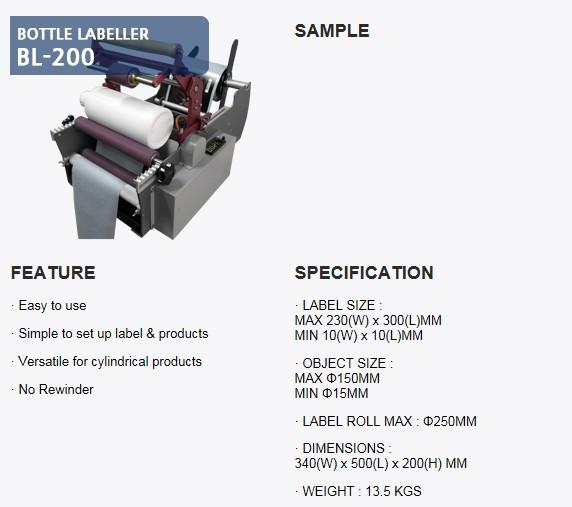 SANHO MACHINERY Bottle Labeller BL-200
