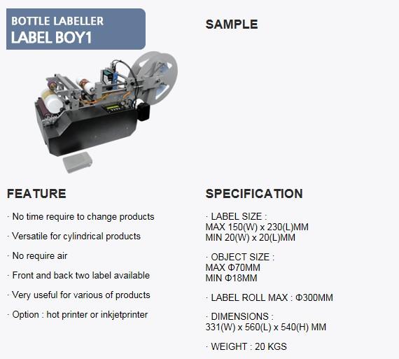 SANHO MACHINERY Bottle Labeller Label Boy1