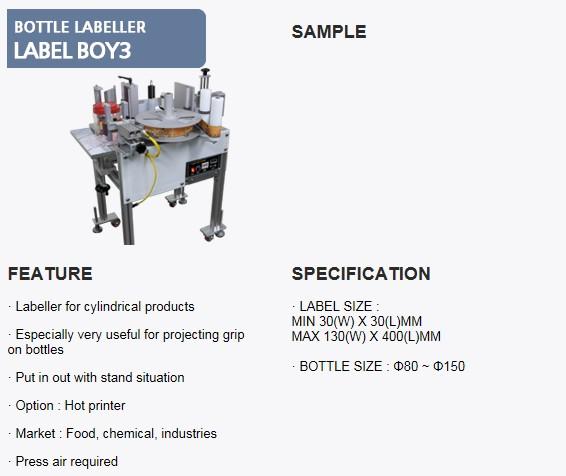 SANHO MACHINERY Bottle Labeller Label Boy3