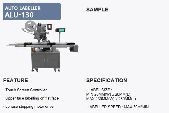 SANHO MACHINERY Auto-Labeller ALU-130