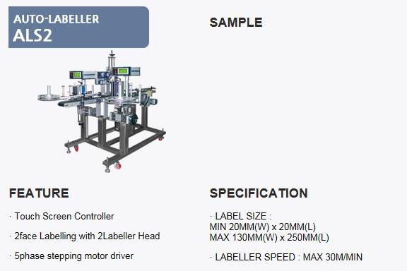 SANHO MACHINERY Auto-Labeller ALS2