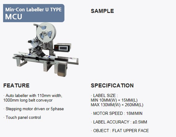 SANHO MACHINERY Min-Con Labeller U Type MCU