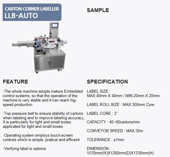 SANHO MACHINERY Carton Corner Labeller LLB-AUTO