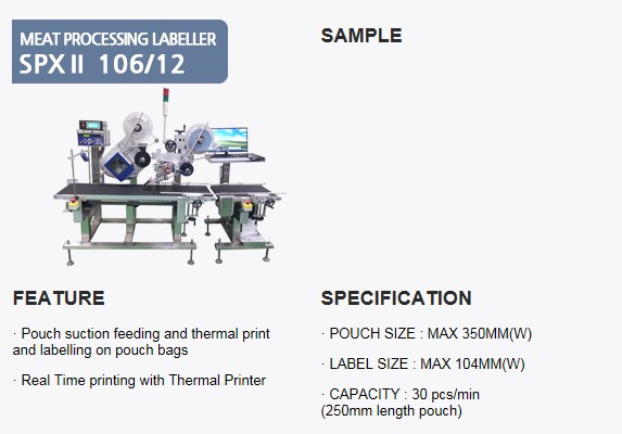 SANHO MACHINERY Meat Processing Labeller PBL-TP104
