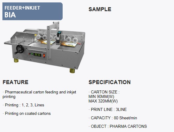 SANHO MACHINERY Feeder + Inkjet BIA