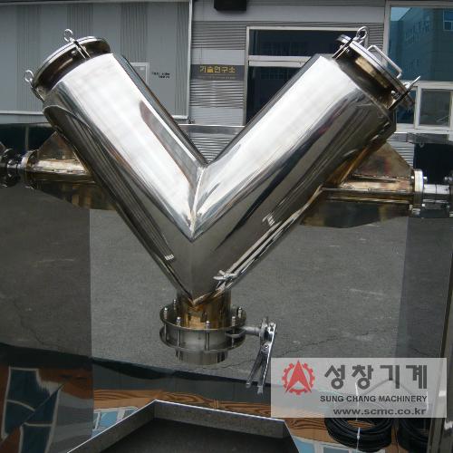 (주)성창기계 V-믹서 VM-Series