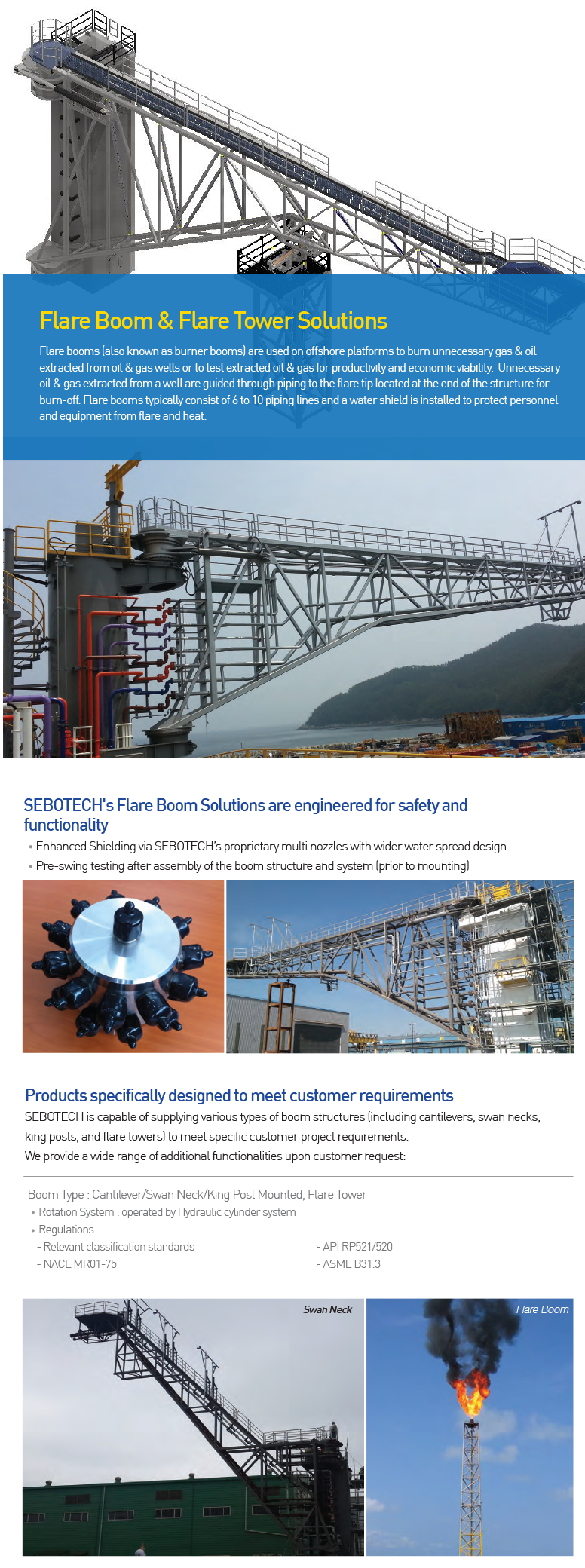 SEBOTECH Flare Boom & Flare Tower Solutions
