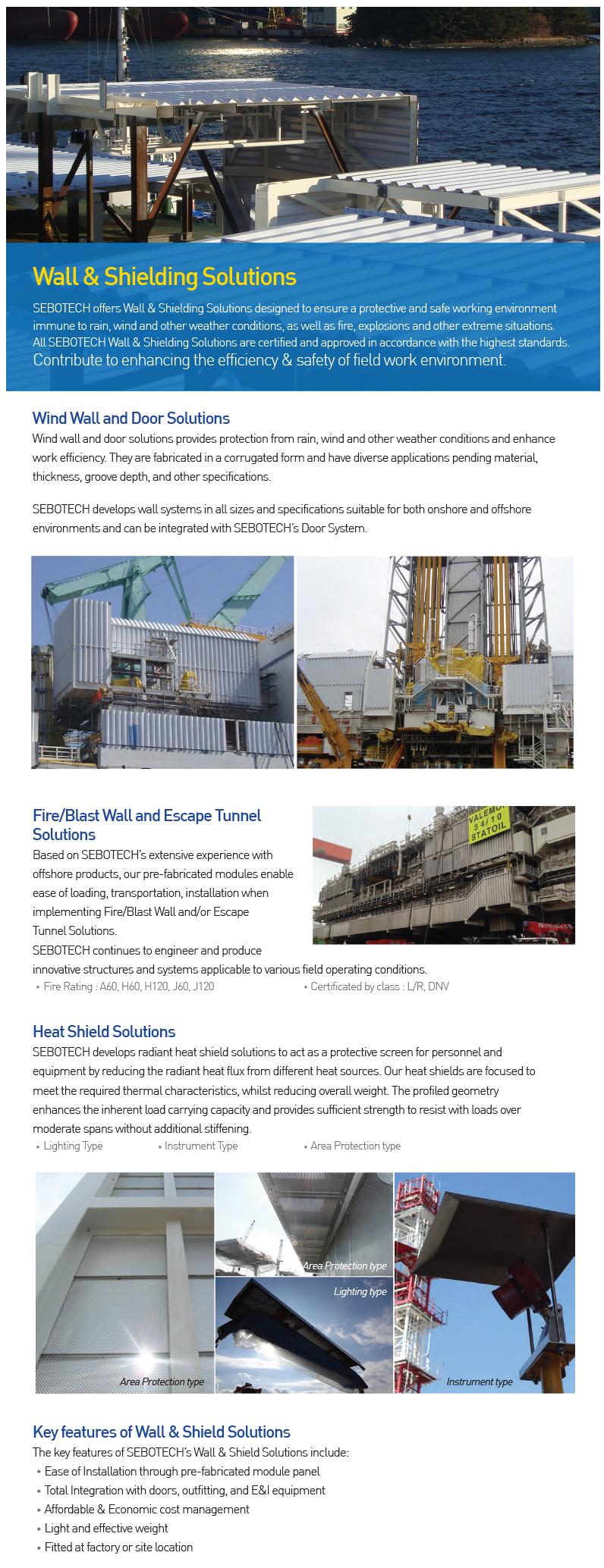 SEBOTECH Wall & Shielding Solutions