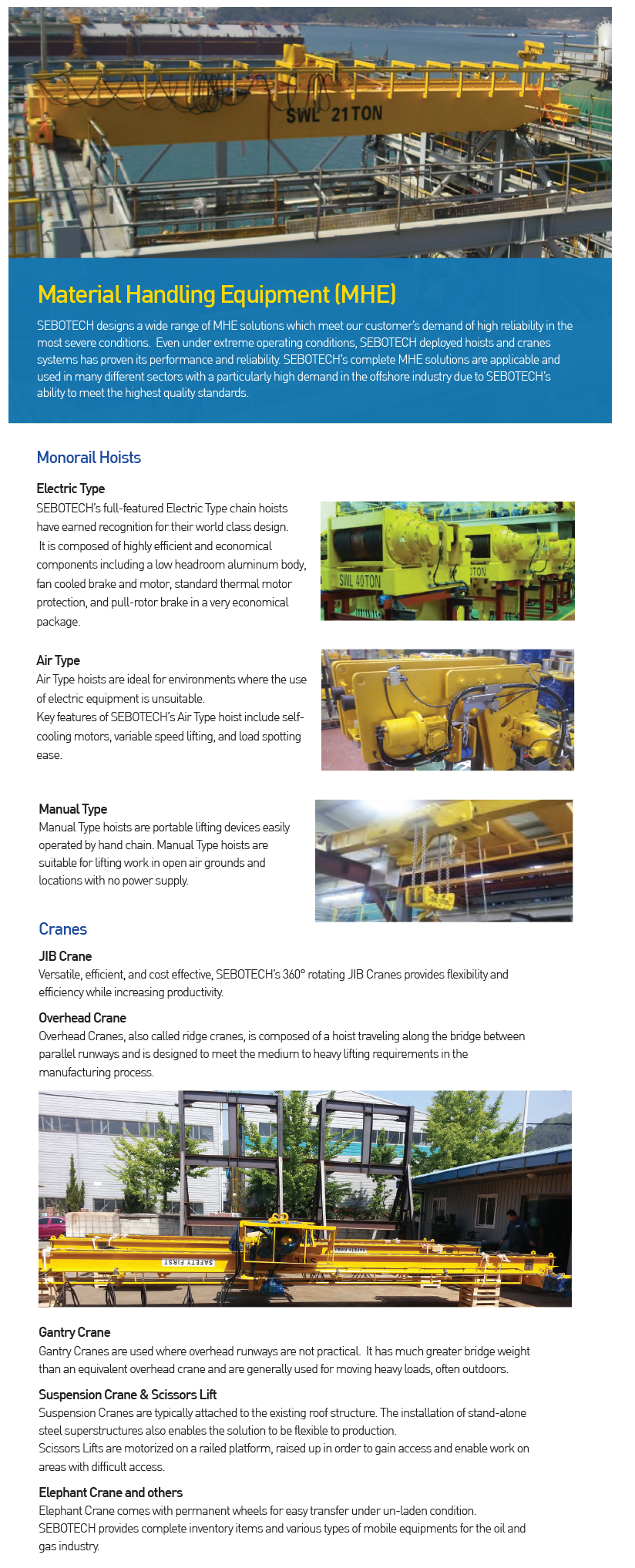 SEBOTECH Material Handling Equipment (MHE)