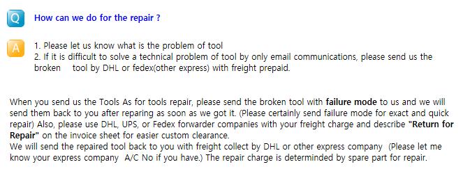 세미닉스 Repair Tips
