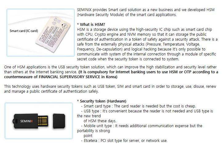 세미닉스 Smart Card