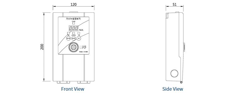 SENKO Gas Leak Alarm Receiver SI-100I 1