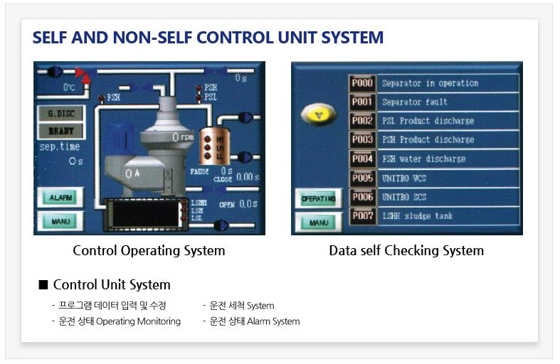(주)센텍기술 디스크형 원심분리기 STD-Series, STDN-Series 1