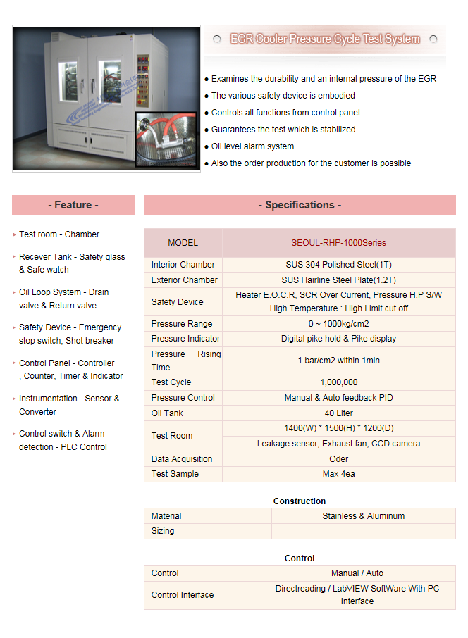 Seoul Industrial Technology EGR Cooler Pressure Cycle Test System SEOUL-RHP-1000Series
