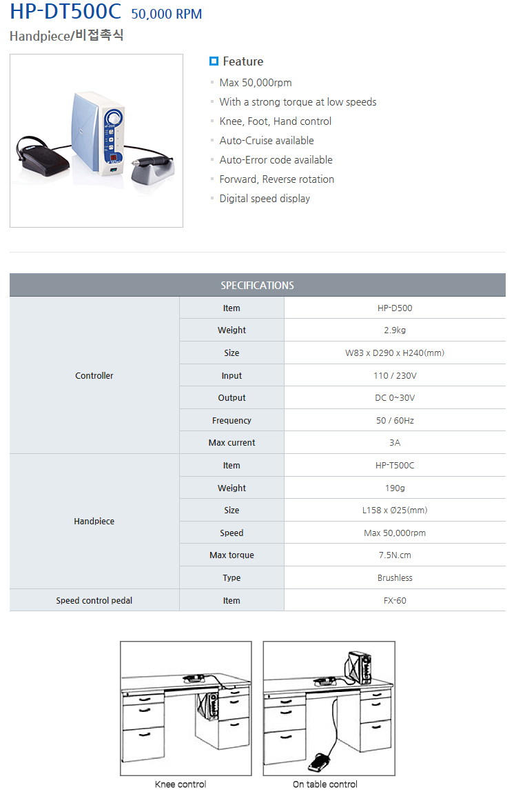 (주)쎄텍  HP-DT500C 1