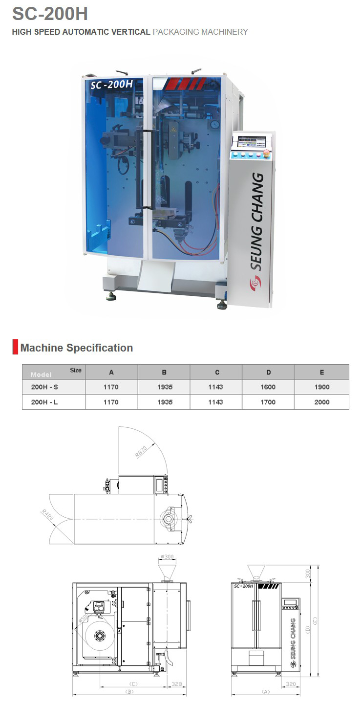 SEUNG CHANG High Speed Automatic Vertical Packaging Machinery SC-200H