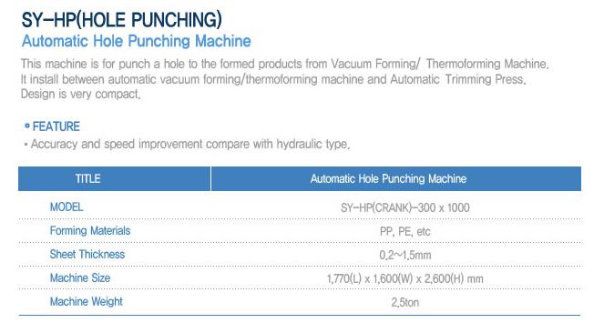 SEYANG MACHINERY Automatic Hole Punching Machine SY-HP (CRANK) - 300 X 1000