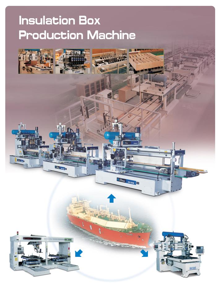 SEYOON NST Insulation Box Production Machine