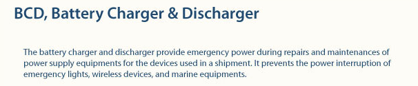 SHE Battery Charger & Discharger
