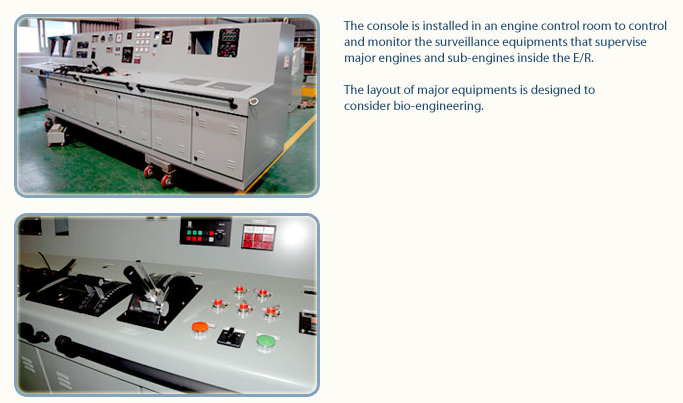 SHE Engine Control Console