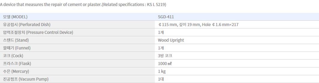 Shin Gang Precision Water Retention Test Apparatus SGD-411