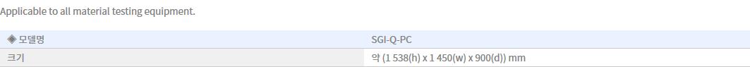 Shin Gang Precision High Class PC Diy Type SGI-Q-PC