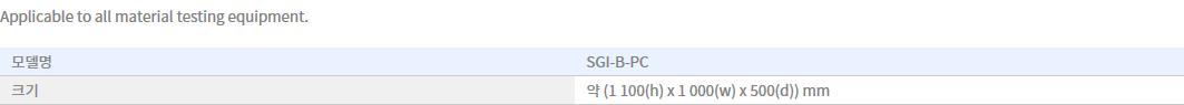 Shin Gang Precision Notebook Type SGI-B-PC