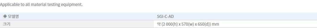 Shin Gang Precision A.D Case Type SGI-C-AD