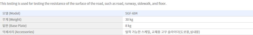 Shin Gang Precision Friction Tester SGF-604