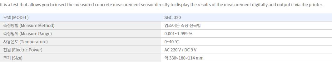Shin Gang Precision Digital Salt Meter SGC-320