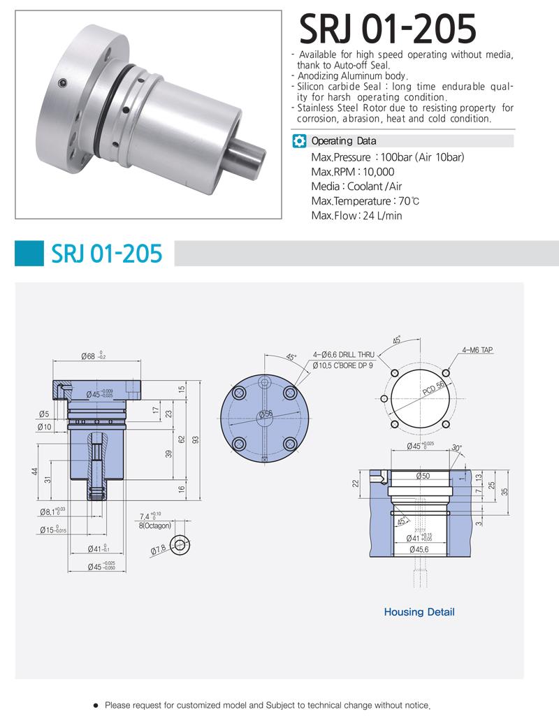 SHIN KWANG TECH SRJ 01-205