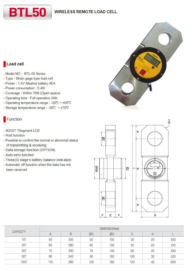 SHINHAN ELECTRIONICS Wireless Remote Load Cell BTL-50